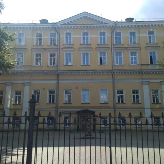 Городской гериатрический медико-социальный центр, фото №1