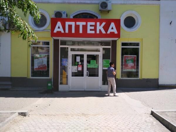 Офтальмологический кабинет «Мир оптики» на Рабоче-Крестьянской