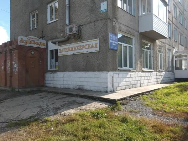 Стоматологическая поликлиника на Кравченко