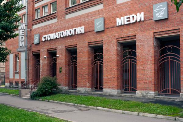 МЕДИ на Чкаловском