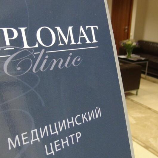Дипломат Клиник, фото №2