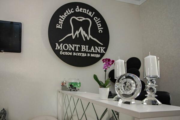 Стоматология «Монт бланк»