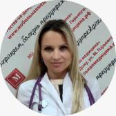 Харагезова Александра Игоревна, эндокринолог