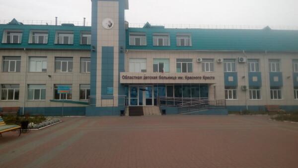 Областная детская больница Красного Креста