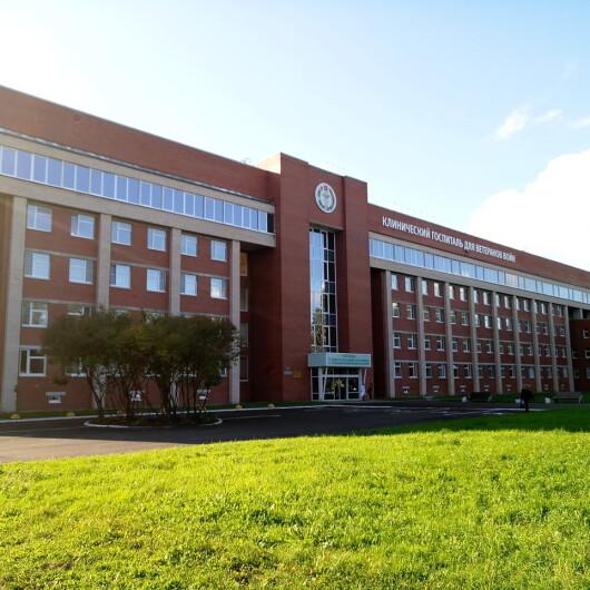 Госпиталь для ветеранов войн, фото №2