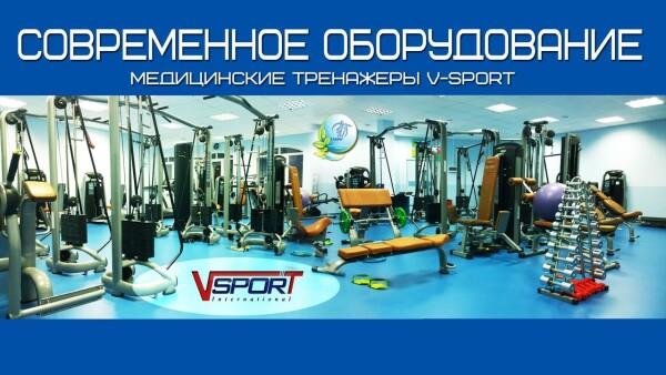 Лечебно-реабилитационный центр «Я Здоров!»
