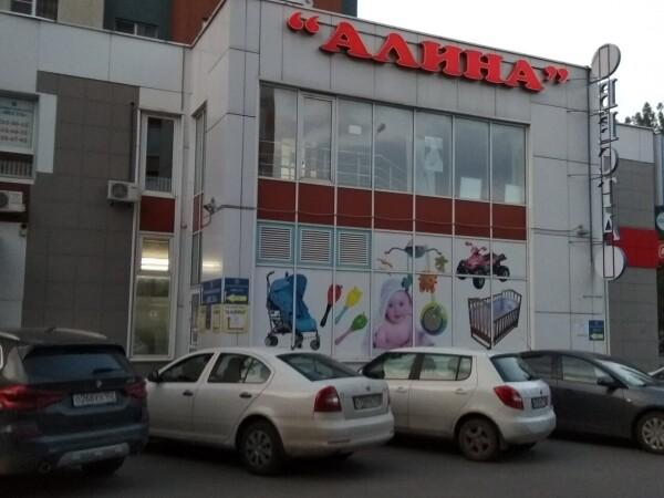 Медицинский центр «Веста-НН» на Ленина