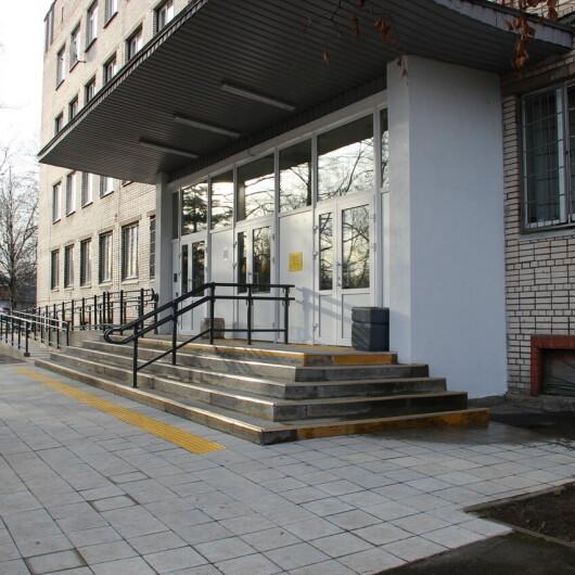Городская поликлиника №11, фото №1