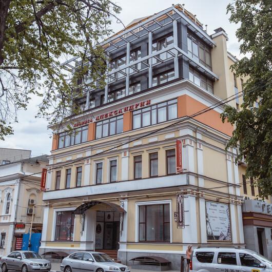 Клиника Александрия на Большой Покровской, фото №2