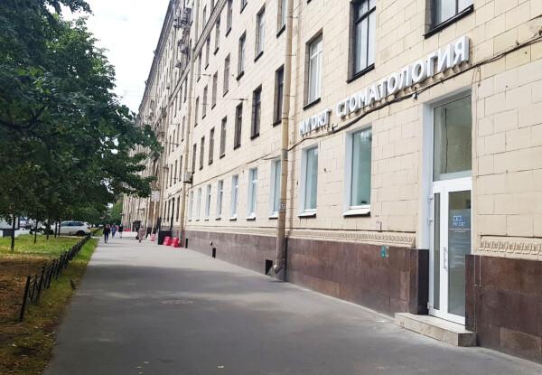 MY ORT на Московском