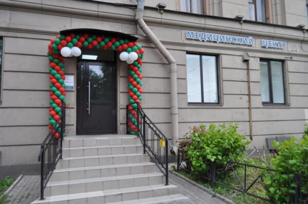 Медицинский центр на Площади Стачек