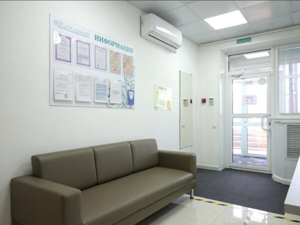 Медицинский центр «БелКлиник»