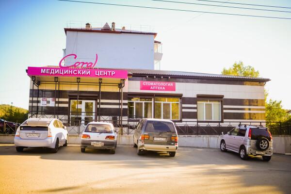 Медицинский центр «Коралл» на Чапаева