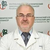 Пушкарёв Василий Александрович, онкогинеколог