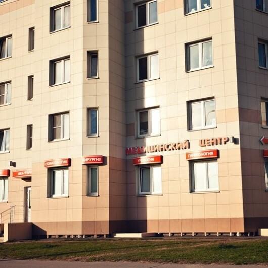 Клиника Лека-Фарм в Сестрорецке, фото №1