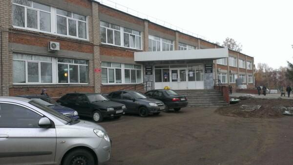 Городская больница №2
