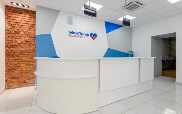 Центр МедПроф на Лиговском