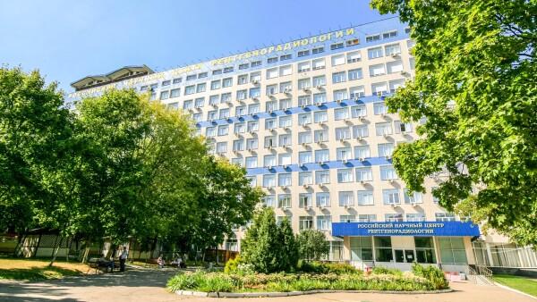 Российский научный центр рентгенорадиологии