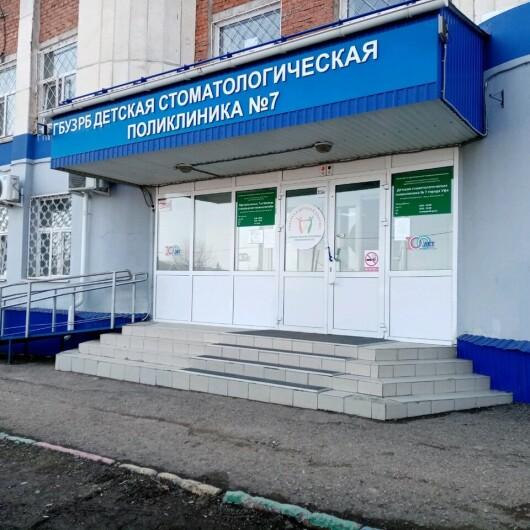 Детская стоматологическая поликлиника №7 на Вологодской, фото №3