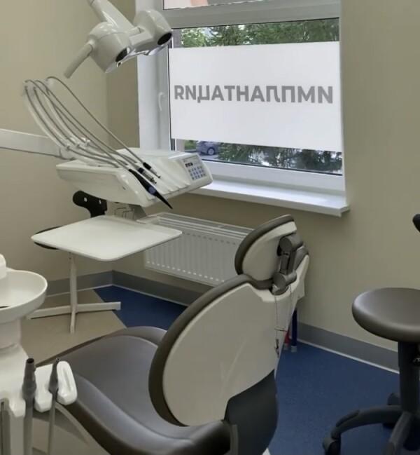 Гильдия Стоматологов на Типанова