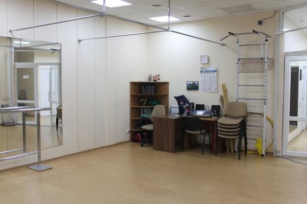 Медицинский центр «Арья»