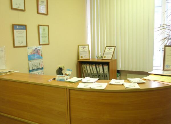 Лаборатория СЗЦДМ на Школьной