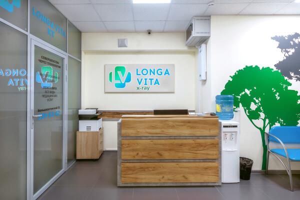 Лонга Вита, центр КТ-диагностики