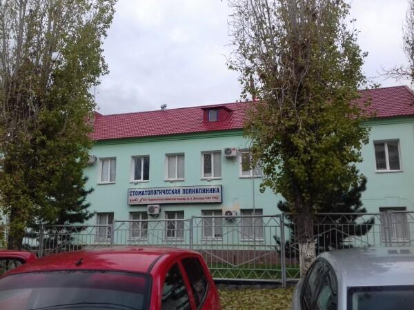 Стоматологическая поликлиника РЖД