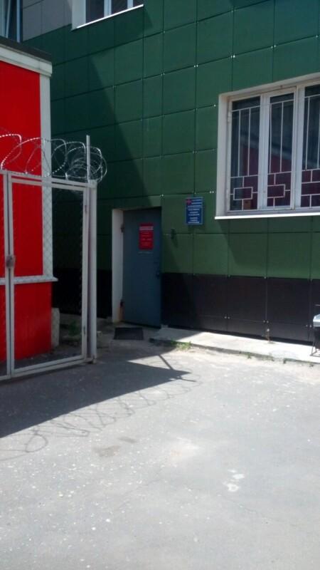 Центр МРТ «Черноземье» в больнице «Электроника»