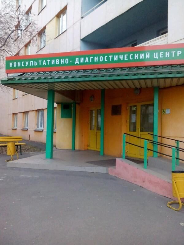 Детская поликлиника №9 на Куйбышева