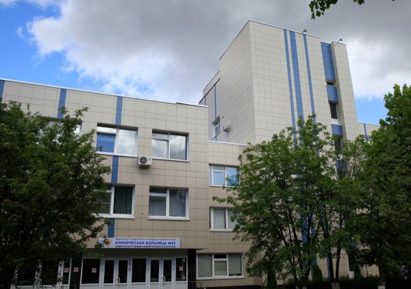 Отделение скорой медицинской помощи Центральной МСЧ № 165 ФМБА
