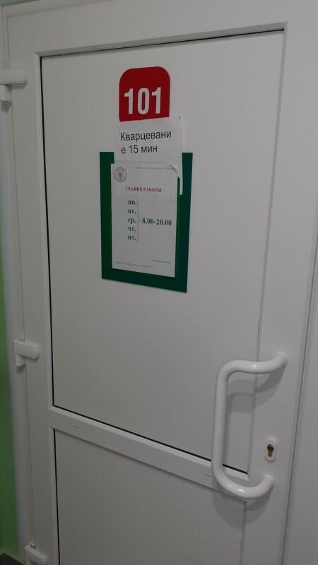 Городская больница №24 (ЦГКБ 24)