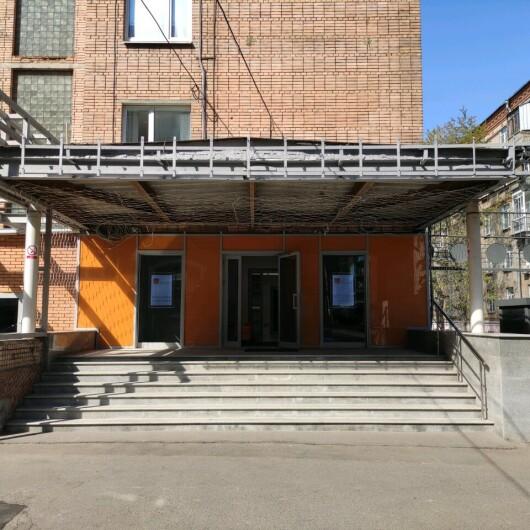 Клиника Рассвет, фото №1