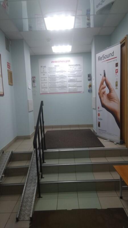 Центр сурдологии «АудиоМедСервис»