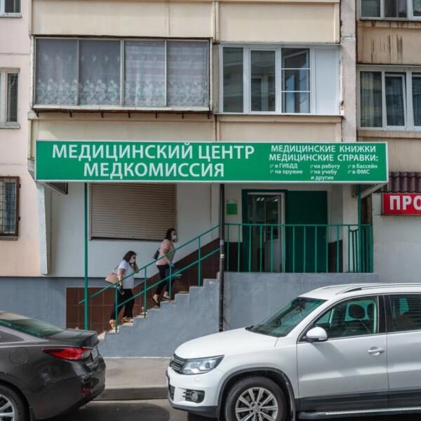 СитиМед на Адмирала Лазарева