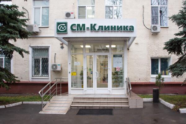 СМ-Клиника на Ярцевской