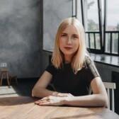 Антипина Дарья Сергеевна, психолог