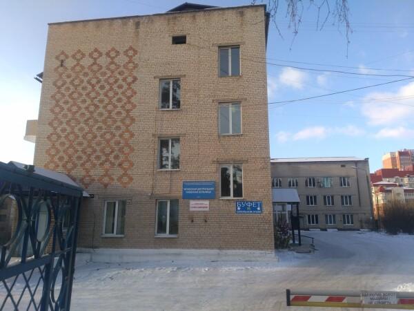 Центральная районная больница (Читинская ЦРБ)