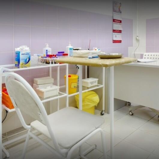 Медицинский центр Элеос, фото №1
