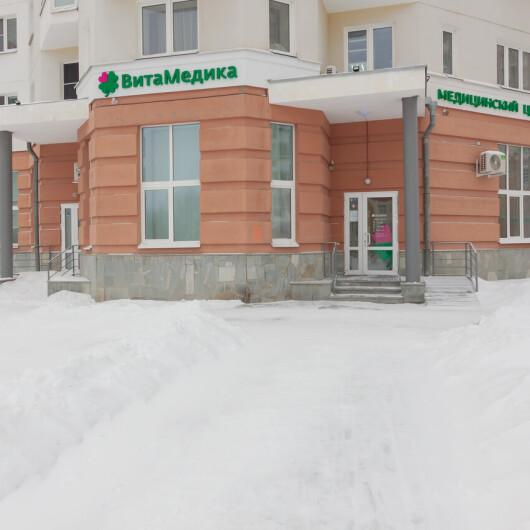 Витамедика на Циолковского, фото №1