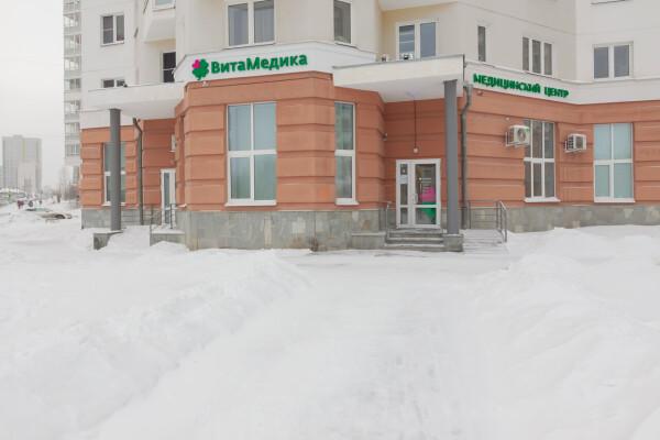Витамедика на Циолковского