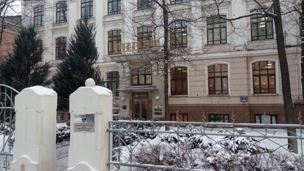 Государственный научный центр дерматовенерологии и косметологии