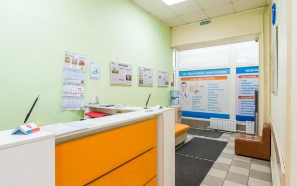 АвроМед - Бабушкинская, многопрофильный медицинский центр