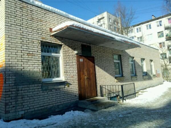 Амбулаторное наркологическое отделение Пушкинского района