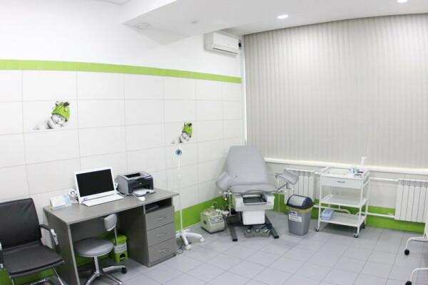 «Первая гинекологическая клиника»
