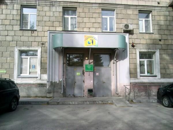 Детская поликлиника на Трикотажной 52