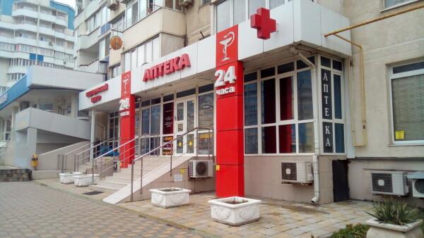 Медицинский центр «Удача»