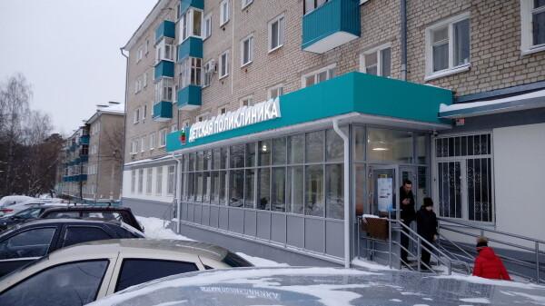 Детская поликлиника №6 на Главной