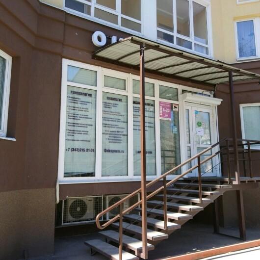 Медицинский центр «ОнкоПермь», фото №2