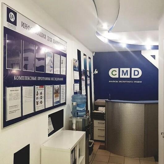 Медицинский центр EAMED, фото №1